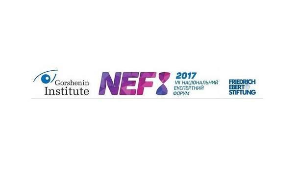 VII Національний експертний форум