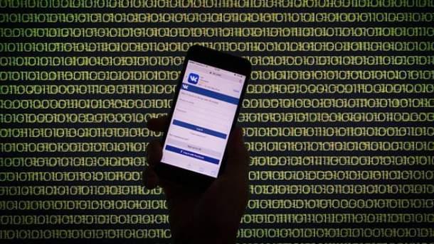 """""""Вконтакте"""" остается самым популярным сайтом в Украине"""