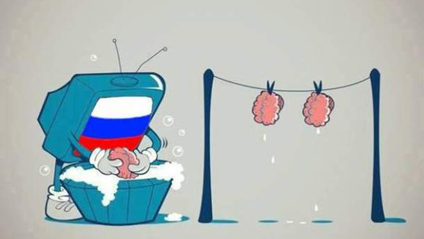Пропагандисти Russia Today перекрутили інформацію про безвіз України з ЄС