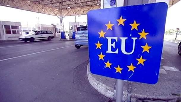 Для перетину кордону з ЄС діятиме онлайн-система  ETIAS