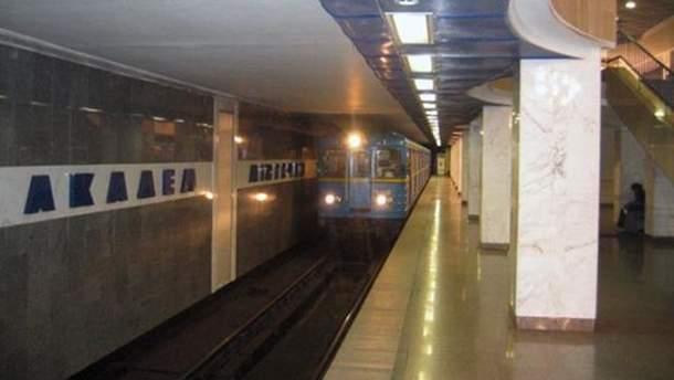 """Самогубець кинувся під потяг на станції """"Академмістечко"""""""