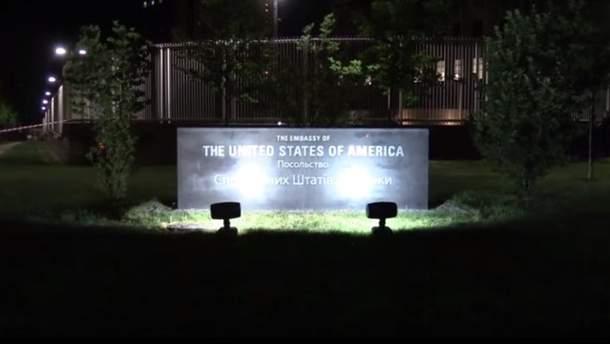 В ніч на 8 червня на території посольства США у Києві стався вибух