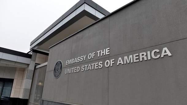 Взрыв произошел на территории посольства США