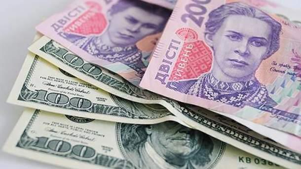 Курс валют НБУ на 9 червня