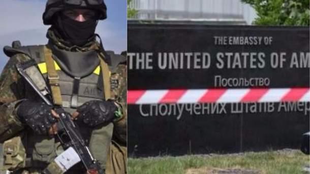 Головні новини 8 червня в Україні і світі
