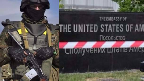 Главные новости 8 июня в Украине и мире