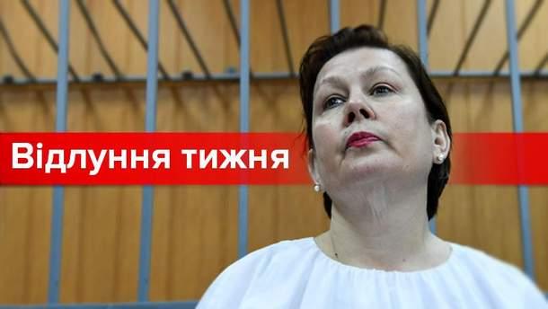 Суд над Наталією Шаріною: історія справи колишньої бібліотекарки