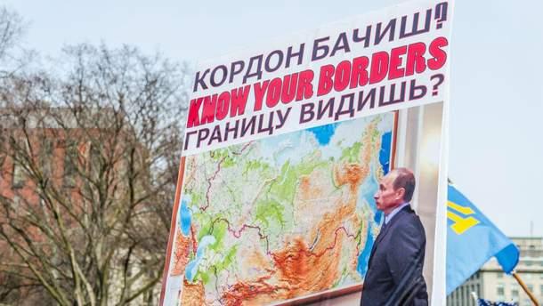 Визовый режим Украины с Россией