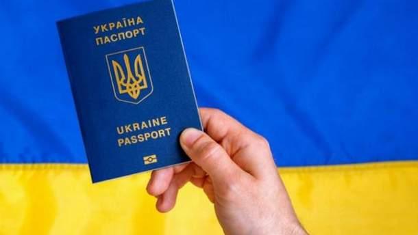 Биометрические паспорта имеют право получать все граждане Украины, заявили в ЕС