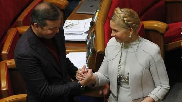 Ляшко и Тимошенко в зале ВРУ
