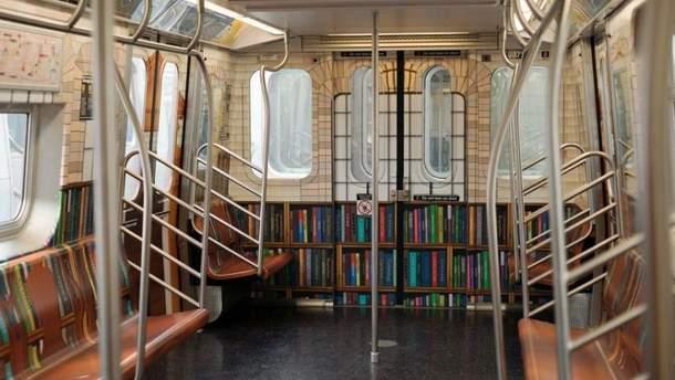 В Нью-Йорку з'явилась безкоштовна бібліотека в метро