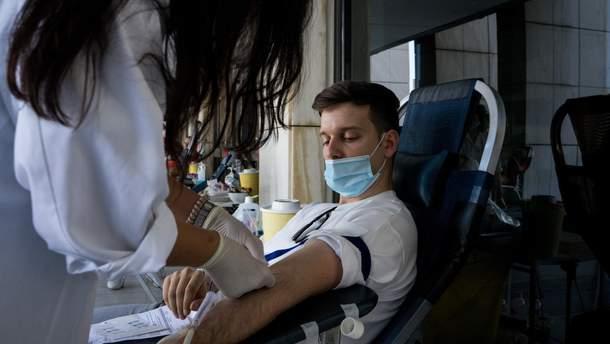 День донора в Украине 2017