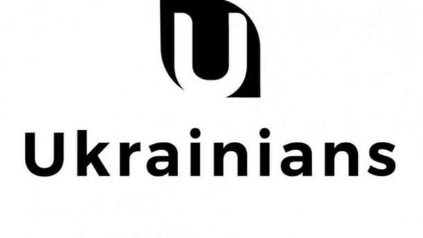 Українська соціальна мережа Ukrainians
