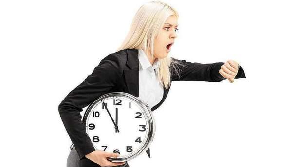 Люди, що запізнюються, більш успішні