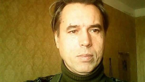 "Терорист ""Костьор"""