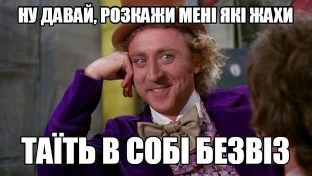 11 червня запрацював безвіз для українців (Фотожаба)