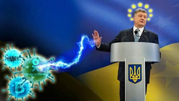 """Запрет """"ВКонтакте"""" и """"Одноклассники"""" в Украине"""