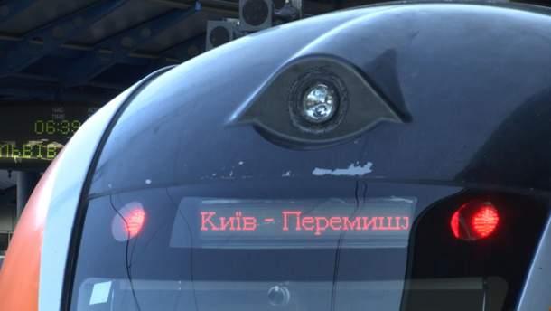 Поезд Киев – Перемышль