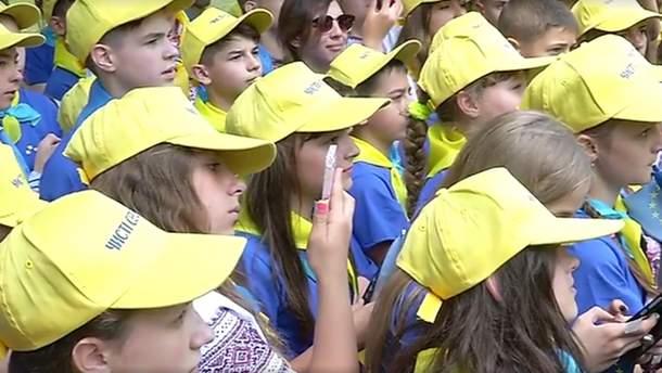 Діти учасників АТО