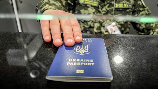 Для перетину кордону без віз потрібен біометричний закордонний паспорт