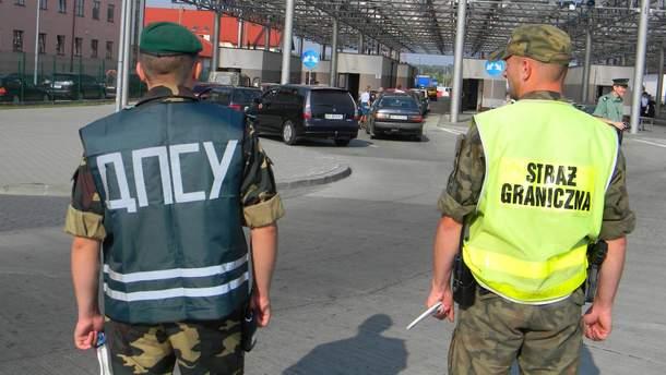Украинский и польский пограничники