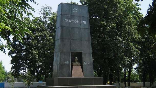 Памятник Котовскому