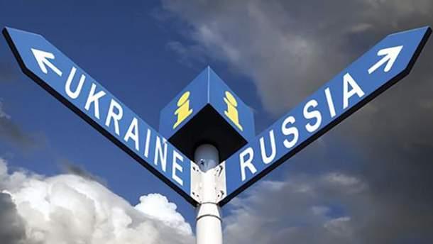 Украина и Россия движутся в разных направлениях