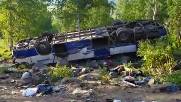 Смертельная авария в России