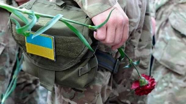 В зоне АТО погибли украинские военные