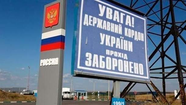 Візовий режим з Росією: Україна може запровадити альтернативу