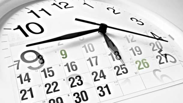 В Росії хочуть повернутися до юліанського календаря