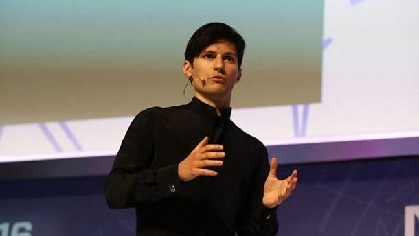 Павло Дуров заявив про тиск зі сторони ФБР
