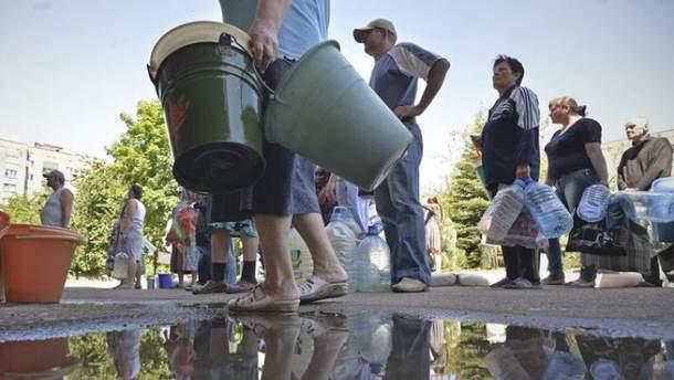 Жители Донбасса без воды