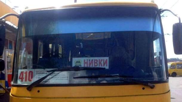 Конфликт водителя и бойца АТО