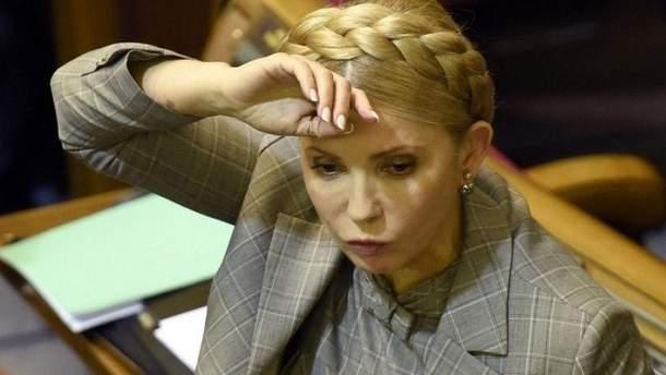 Юлия Тимошенко удивила новым имиджем