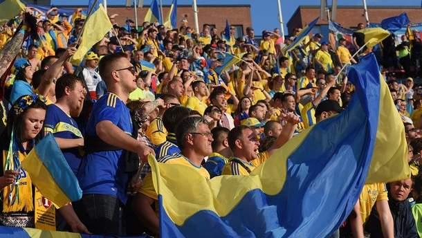Українські вболівальники