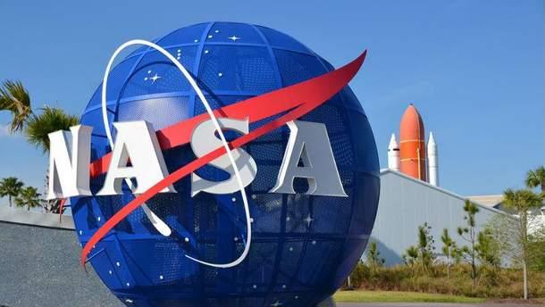 Прогнози NASA