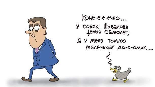 Дмитрий Медведева и его утка (Карикатура)