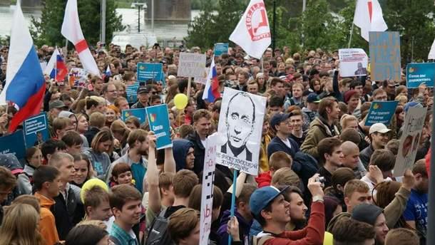 Антикорупційні протести в Росії
