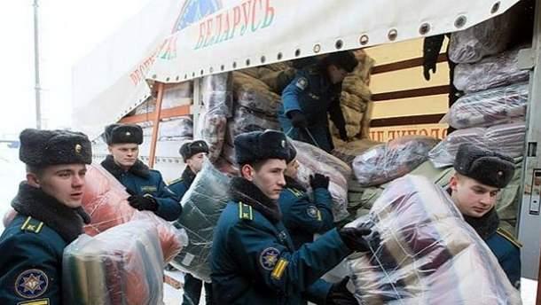 Беларусь отправила на Донбасс первый гумковой