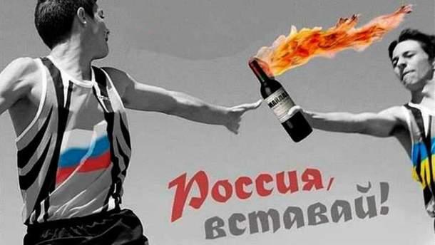 Меми про затримання під час мітингів в Росії