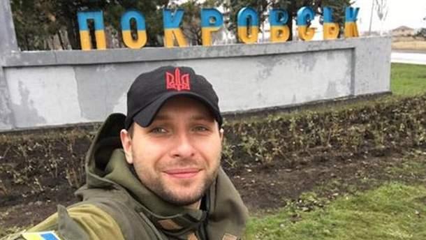 Проти Володимира Парасюка у Росії порушили кримінальне провадження