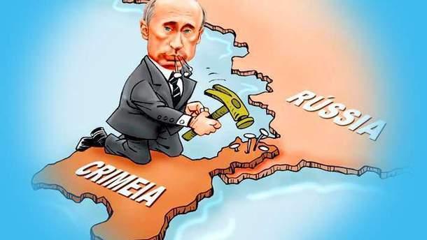 """Посольство України різко відреагувало на """"помилку"""" видання Daily Mail щодо Криму"""