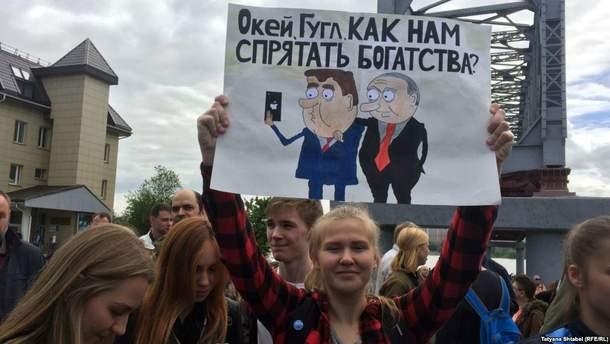Чи змінять протести в Росії ситуацію в державі?
