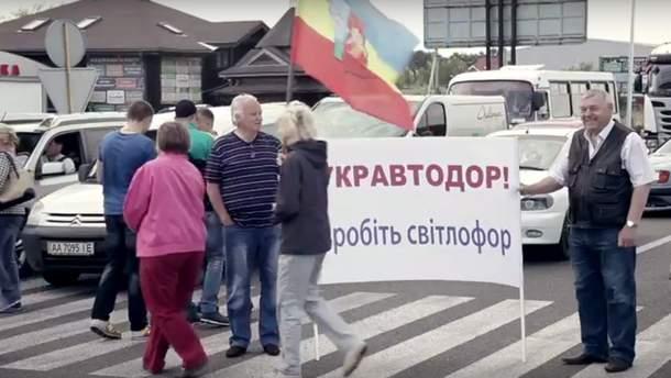 Жители села Подгорцы перекрыли трассу