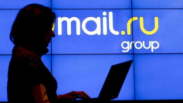 Mail.ru продолжает работать в Украине
