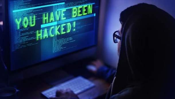 Хакери створили новий вірус