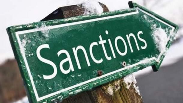 Санкции могут усилить