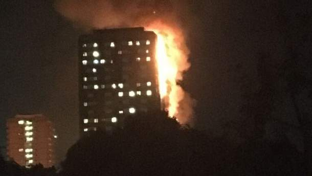 Пожар в Лондоне