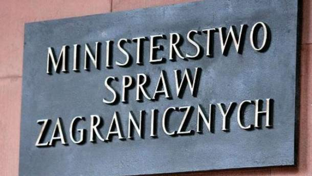 Польша готова судиться с Еврокомиссией